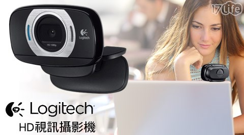 【Logitech 羅技】/C615 /HD/ 視訊/攝影機
