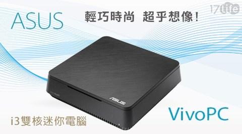 ASUS 華碩 VIVO PC VC60-311570A  i3  雙核迷你電腦