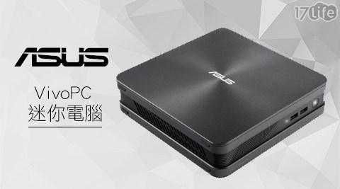 ASUS/華碩/VivoPC/VC65-6105RTA /i3雙核/ Win10 /迷你電腦