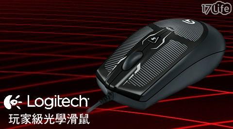 【Logitech 羅技】/G100S /玩家級/光學/滑鼠