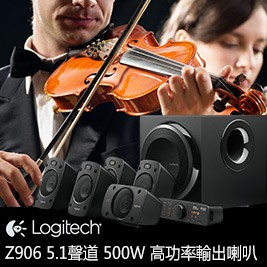 【Logitech 羅技】Z906 5.1聲道 500W高功率輸出喇叭