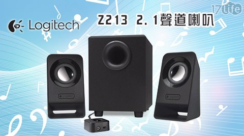 Logitech 羅技-Z213 2.1聲道喇叭-1台