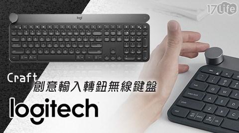 羅技/無線鍵盤/鍵盤