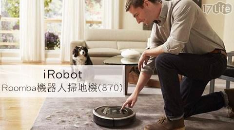 只要17,999元(含運)即可享有【iRobot】原價55,000元Roomba機器人掃地機(870)1台,保固15個月,加贈原廠三腳邊刷3支+原廠AeroVac1濾網6片+清潔刷1入+防撞條1入+螢..