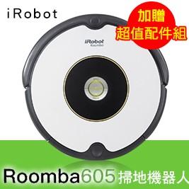 【年終優惠下殺】美國iRobot 605掃地機