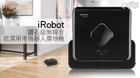 iRobot/Braava 380t/鑽石級/無噪音/乾濕兩用/機器人擦地機/掃地機/掃地機器人