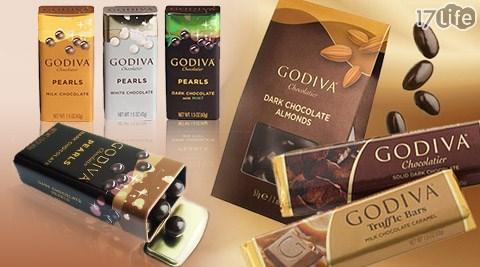 平均最低只要 189 元起 (含運) 即可享有(A)【GODIVA】頂級巧克力(牛奶巧克力/黑巧克力)(43g/條) 任選 3條/組(B)【GODIVA】珍珠鐵盒巧克力球(牛奶/薄荷/黑巧克力/白巧克力)(43g/盒) 任選 4盒/組(C)【GODIVA】經典巧克力豆(腰果牛奶巧克力/杏仁黑巧克力)(57g/盒) 任選 2盒/組(D)【GODIVA】經典巧克力豆(腰果牛奶巧克力/杏仁黑巧克力)(57g/盒) 任選 4盒/組