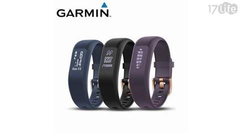 GARMIN  vivosmart 3智慧健身心率手環