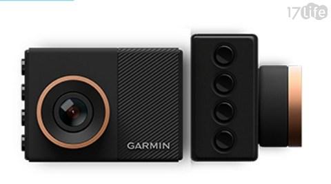 只要 4,988 元 (含運) 即可享有原價 6,990 元 【GARMIN】GDR E560 1440p HDR WIFI 聲控行車記錄器 (加贈16G高速記憶卡)