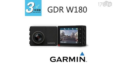 行車紀錄器/廣角/WIFI/GPS/支援語音/聲控