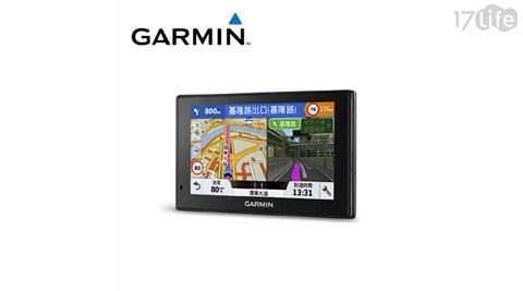 GARMIN/衛星導航/領航家/Wi-Fi/停車點資訊/中文語音/聲控導航/DriveSmart 51/導航