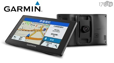 只要 9,990 元 (含運) 即可享有原價 10,990 元 【GARMIN】DriveAssist 51 主動安全導航機GPS 衛星導航 + 行車紀錄器(含8G記憶卡)