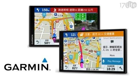 衛星導航/Wi-Fi/Garmin/中文語音/聲控導航/DriveSmart 61