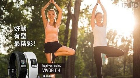 GARMIN-健身運動智慧手環
