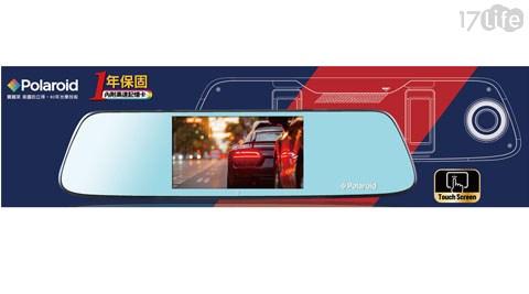 寶麗萊/16G/記憶卡/後視鏡/行車紀錄器/開車/車用