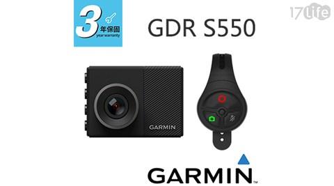 行車紀錄器/紀錄/後照鏡/車載式/GARMIN/GPS