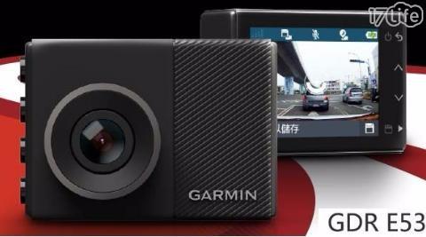 只要4,990元(含運)即可享有原價5,990元【GARMIN】GDR E530 WIFI 行車記錄器 (加贈16G高速記憶卡) 1入/組