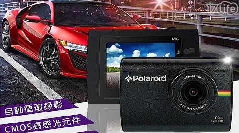 只要 2,990 元 (含運) 即可享有原價 3,990 元 【Polaroid 寶麗萊】C200 廣角行車紀錄器 (加贈16G記憶卡)