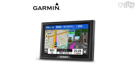 行車紀錄器/導航/衛星導航/車機/Garmin Drive 52/行車導航/GARMIN/5吋