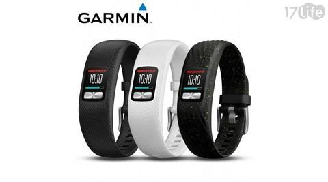 智慧手環/計步/運動手環/GARMIN/VIVOFIT/Vivofit 4