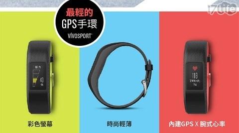 【GARMIN】 vivosport GPS 智慧健康心率手環