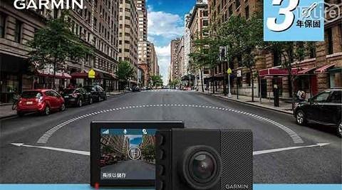 只要 7,988 元 (含運) 即可享有原價 8,988 元 【GARMIN】 GDR W180 GPS超廣角行車記錄器 (含16G記憶卡)