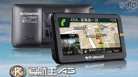 衛星導航/導航王/GPS/測速/多媒體