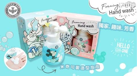 迪士尼/米奇/清潔慕斯/清潔/洗手/洗手露/洗手慕斯/米老鼠