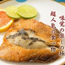 【愛上新鮮】台南無刺牛奶虱目魚肚120g/片