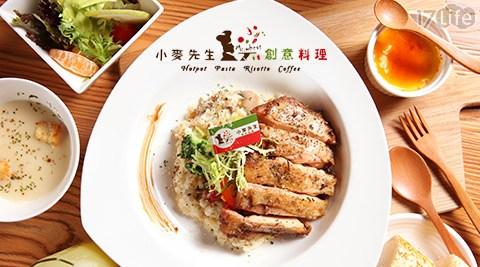 Mr/wheat/小麥/先生/創意/台南/金華/義大利/燉飯