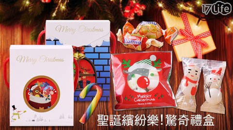 糖/聖誕/拐杖糖/聖誕禮盒/禮盒/聖誕節/糖果/點心