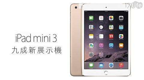 Apple /iPad mini 3/ 16GB/Wi-Fi+Cellular