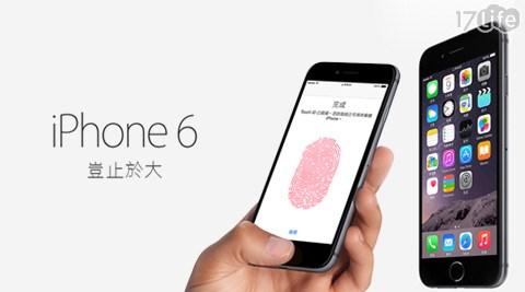 只要11,880元(含運)即可享有【APPLE】原價25,900元iPhone 6 4.7吋16G灰色(福利品)只要11,880元(含運)即可享有【APPLE】原價25,900元iPhone 6 4...