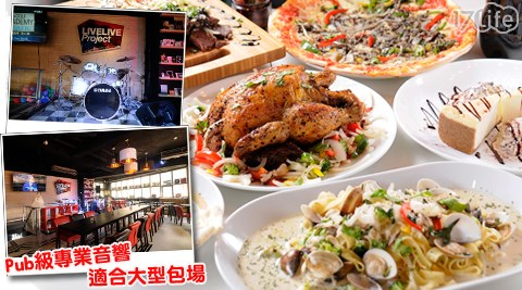 LIVELIVE Project 現場表演計劃餐廳/松山/饒河/牛排/謝師宴