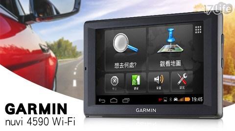 GARMIN /nuvi 4590 /Wi-F/i聲控/衛星導航