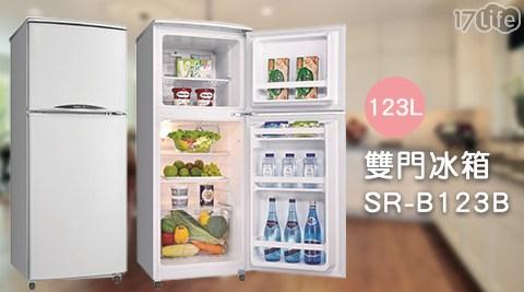 只要10,850元(含運)即可享有【SANLUX台灣三洋】原價12,900元123L雙門冰箱/SR-B123B(含安裝)1台。
