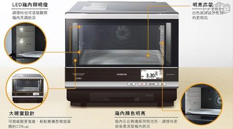 日立/HITACHI/MRORBK5500T/過熱/水蒸氣/烘焙/W Scan