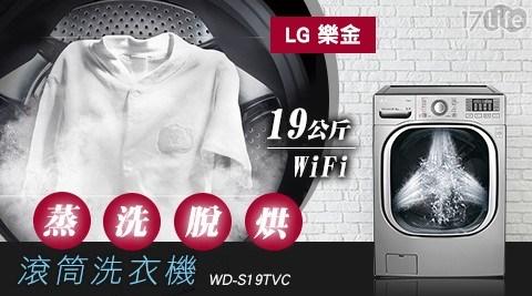 LG/滾筒/洗衣機