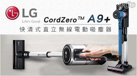 LG/吸塵器/無線吸塵器/電動吸塵器/A9+/五道過濾/無線/手持吸塵器/Dyson