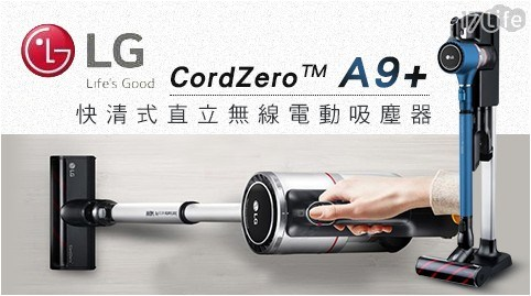 A9+快清式直立無線吸塵器電動吸塵器