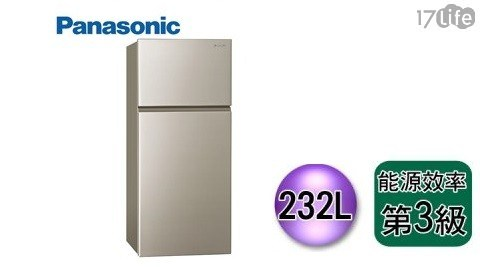 國際/電冰箱/雙門/冰箱