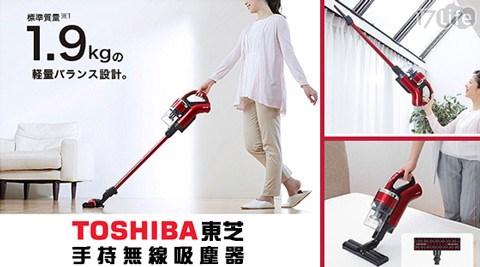 只要 11,111 元 (含運) 即可享有原價 19,900 元 【TOSHIBA 東芝】 手持無線吸塵器 VC-CL1200(R) 艷紅色 (附贈送6種吸頭)