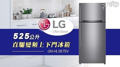 LG/電冰箱/直驅/變頻