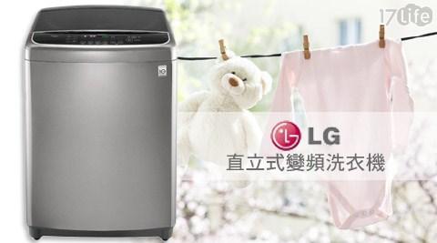 LG樂金/6MOTION/ DD直立式/變頻/洗衣機/不銹鋼銀 / 15公斤洗衣容量  /WT-D156VG