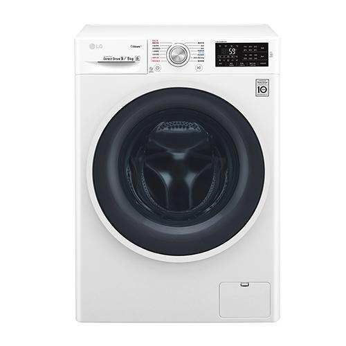【LG 樂金】9公斤 蒸氣洗脫烘變頻滾筒洗衣機(WD-S90TCW) 1入/組