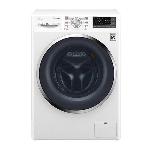 【LG 樂金】10.5公斤 蒸氣洗脫滾筒洗衣機 WD-S105CW 1入/組