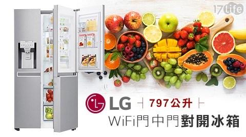 LG/電冰箱/WiFi
