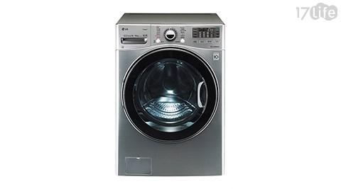 LG/樂金/18公斤/WD-S18VCD/洗脫烘/滾筒/滾筒洗衣機/WIFI/洗衣機