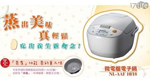 象印-日本製10人份微電腦電子鍋