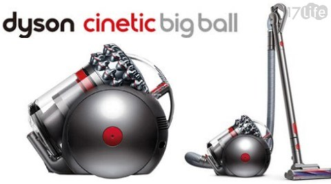 DYSON/戴森/吸塵器/吸塵/除蹣/濾網/集塵/永不衰弱/Dyson吸塵器/Dyson/CY22/Dyson Cinetic Big Ball CY22